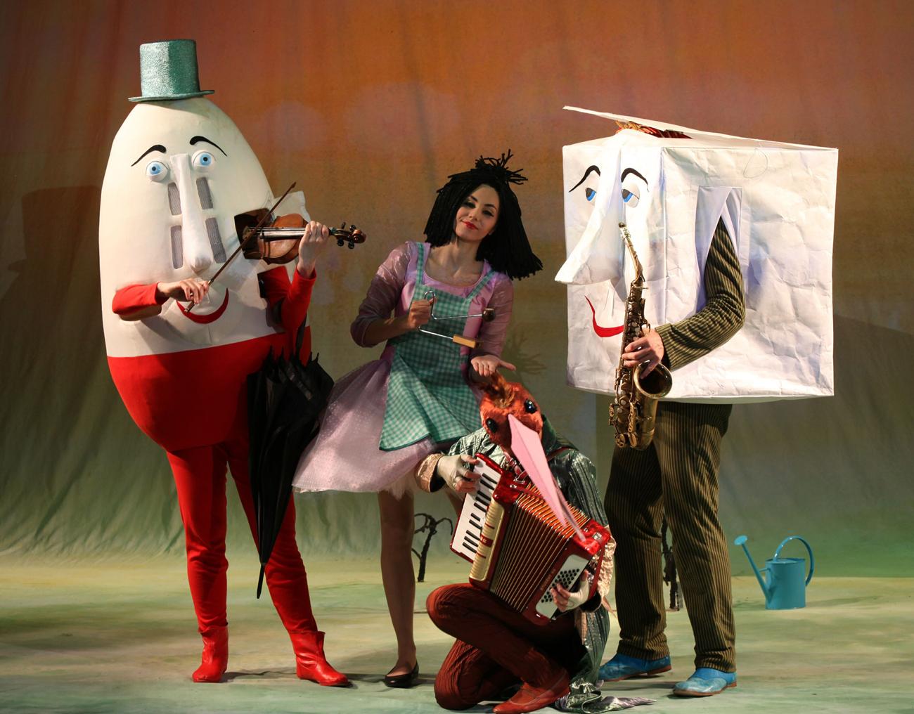 Lupinchen und Robert Theater für Kinder