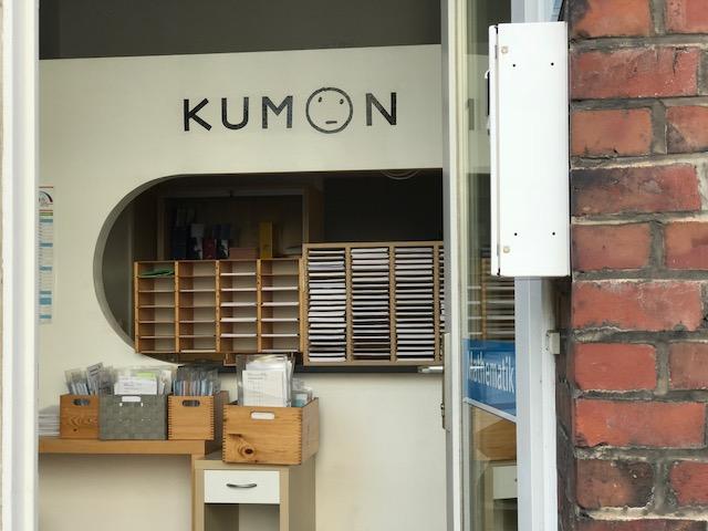 Kumon Lerncenter Hamburg Eimsbüttel